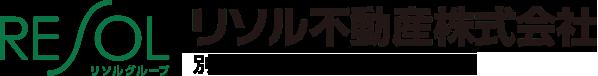 リソル不動産株式会社